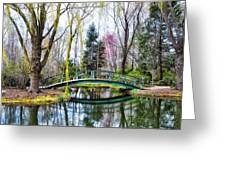 Bow Bridge - Grounds For Schulpture Greeting Card