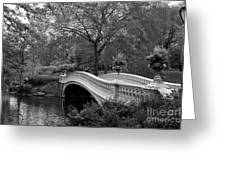 Bow Bridge Nyc In Black And White Greeting Card