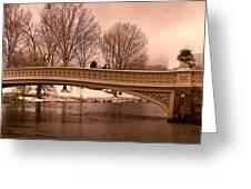 Bow Bridge Panorama Greeting Card