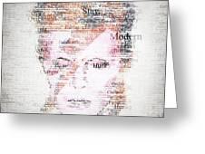 Bowie Typo Greeting Card by Taylan Apukovska