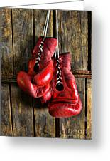 Boxing Gloves - Now Retired Greeting Card