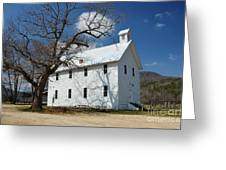 Boxley Schoolhouse Greeting Card