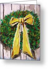 Boxwood Berries And Gold- Christmas Greeting Card