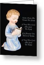 Boy Childs Bedtime Prayer Greeting Card
