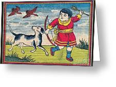 Boy With Dog Ducks Hunting. Bow And Arrow. Landscape. Matches. Match Book Antique Matchbox Cover. Greeting Card