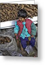 Boy With Grapes - Cusco Market Greeting Card