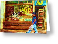 Boy With The Steinbergs Bag Greeting Card