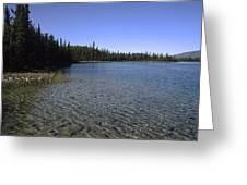 Boya Lake Greeting Card