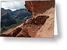 Boynton Canyon 08-174 Greeting Card