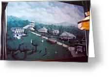 Braddock Heights Mural Greeting Card