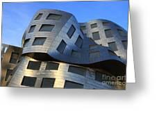 Brain Institute Building Las Vegas Greeting Card