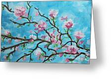 Branches In Bloom Greeting Card