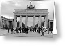 Brandenburger Tor - Berlin Greeting Card