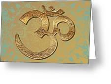 Gold Brass Om Mandala Greeting Card