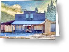 Brauer Real Estate Linwood Kansas Greeting Card
