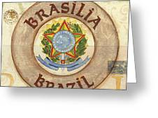 Brazil Coat Of Arms Greeting Card by Debbie DeWitt