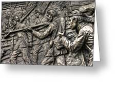 Breaking The Advance.  State Of Delaware Monument Detail-l1 Gettysburg Autumn Mid-day. Greeting Card