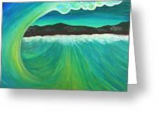 Breaking Wave Greeting Card