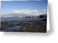Breathtaking Egas Port Greeting Card