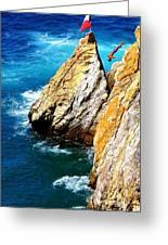 Breathtaking Free Fall Greeting Card