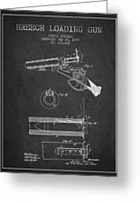 Breech Loading Shotgun Patent Drawing From 1879 - Dark Greeting Card