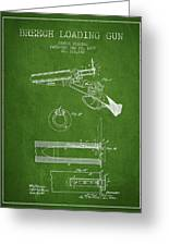 Breech Loading Shotgun Patent Drawing From 1879 - Green Greeting Card