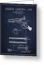 Breech Loading Shotgun Patent Drawing From 1879 - Navy Blue Greeting Card
