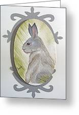 Brer Rabbit Greeting Card by Brenda Ruark