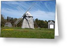 Brewster Windmill Greeting Card