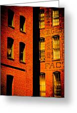 Brick And Glass Greeting Card
