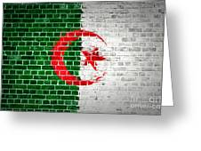 Brick Wall Algeria Greeting Card