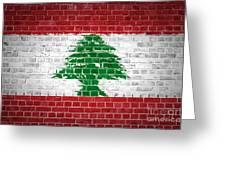 Brick Wall Lebanon Greeting Card
