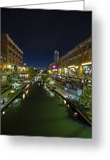 Bricktown Canal Vertical Greeting Card