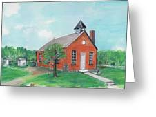 Bricktown School Greeting Card by Mary Armstrong
