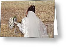 Bride At The Wall Greeting Card