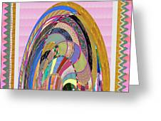 Bride In Layers Of Veils Accidental Discovery From Graphic Abstracts Made From Crystal Healing Stone Greeting Card