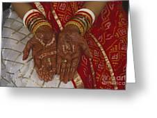 Brides Hands India Greeting Card