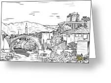 Bridge At Morstar Greeting Card