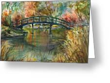 Bridge At The Botanical Gardens Greeting Card
