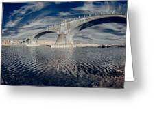 Bridge Curvature In Color Greeting Card