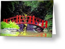 Bridge Front Greeting Card