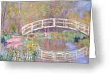 Bridge In Monet's Garden Greeting Card