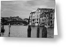 Bridge In The Gran Canal Greeting Card