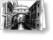 Bridge Of Sighs Pencil Greeting Card