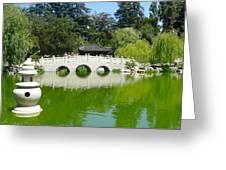 Bridge Over Emerald Water Greeting Card