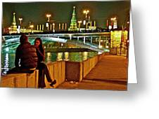 Bridge Over River Near The Kremlin At Night In Moscow-russia Greeting Card