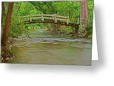 Bridge Over Valley Creek Greeting Card