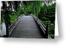 Bridge To Japanese Serenity Greeting Card