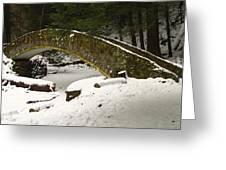 Bridge To Wonderland Greeting Card