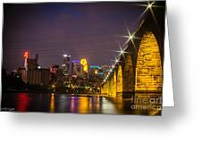 Bridge With A View Greeting Card
